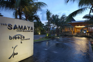 front-face-of-the-samaya-seminyak2