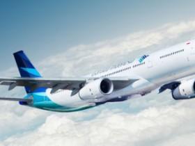 Maskapai-Garuda-Indonesia-Arminareka-Perdana-e1446024885631