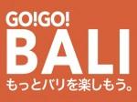 logo_55bali