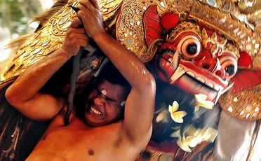 Barong-Dance-Performance-