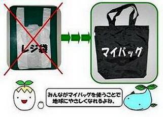 1_mybag