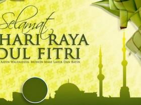 Ucapan Idul Fitri 2014