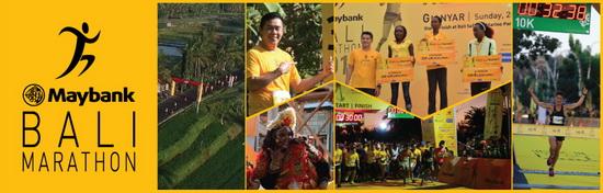 banner-maybank-bali-marathon2017