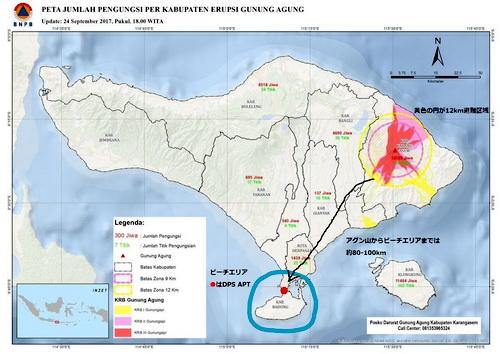 アグン山ハザードマップ as of Sep29