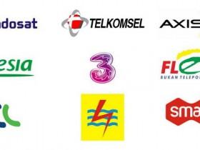 jual-pulsa-telkomsel-indosat-xl-smartfren
