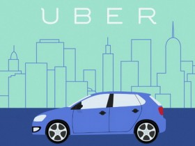 170214175222-uber-corporate-culture-1024x576