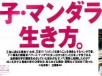 2012-08-01-23-04-46_0098