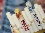 harga-rokok-50-ribu