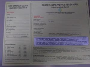P_20200715_170232-1
