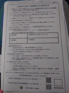P_20200716_092232-1
